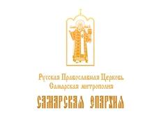 Самарская митрополия