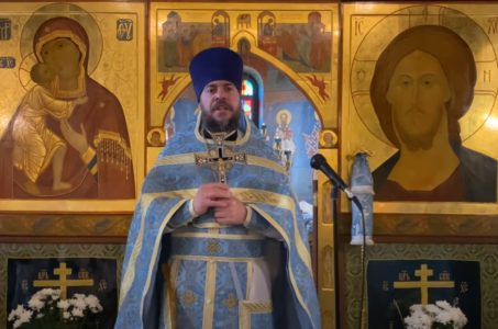 Проповедь протоиерея Димитрия Лескинана праздник Благовещения Пресвятой Богородицы
