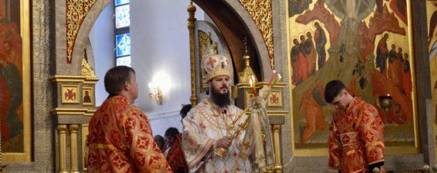 Пасхальное послание Преосвященного Нестора, епископа Тольяттинского и Жигулёвского