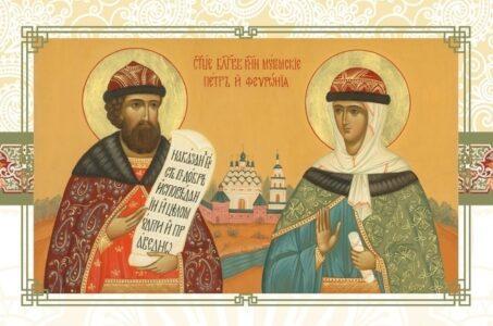 ПРИГЛАШАЕМ НА ПРЕСТОЛЬНЫЙ ПРАЗДНИК ВЕНЧАЛЬНОГО ХРАМА